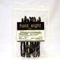 フィールドエイト 鹿肉スティックジャーキー 40g 【field eight】