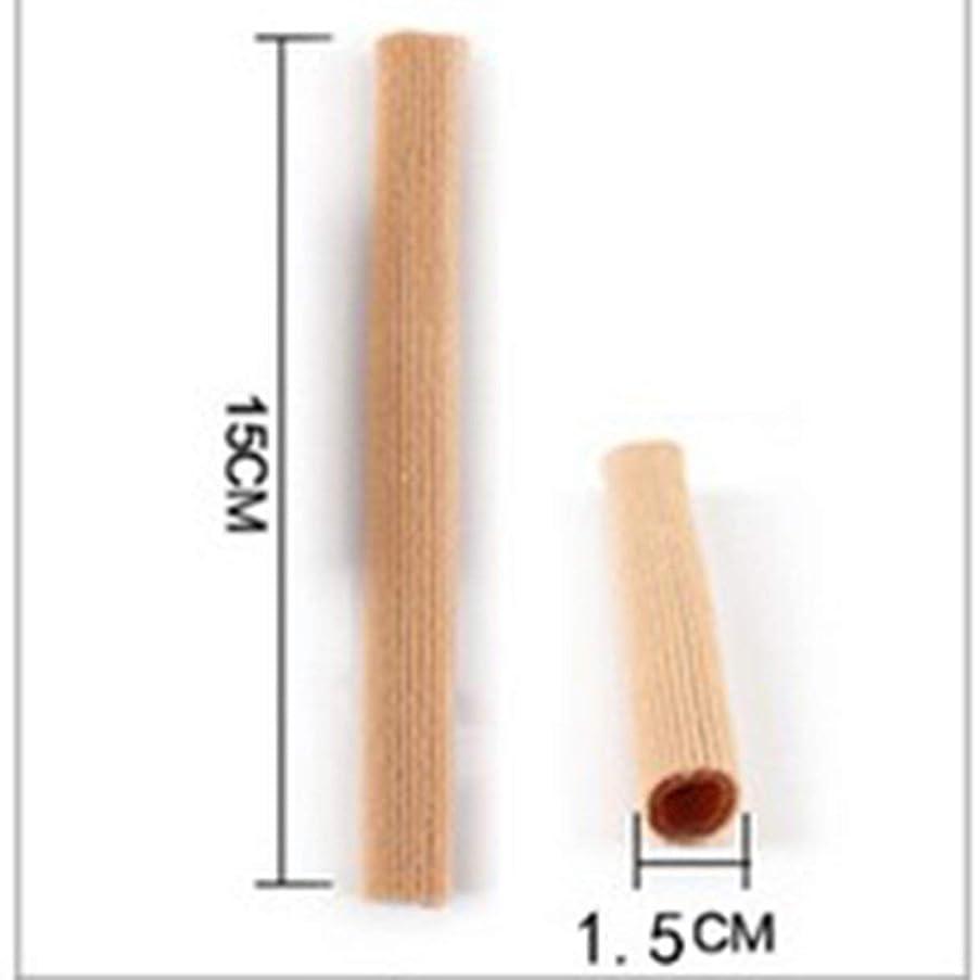 宮殿もろい右Open Toe Tubes Gel Lined Fabric Sleeve Protectors To Prevent Corns, Calluses And Blisters While Softening And Soothing Skin