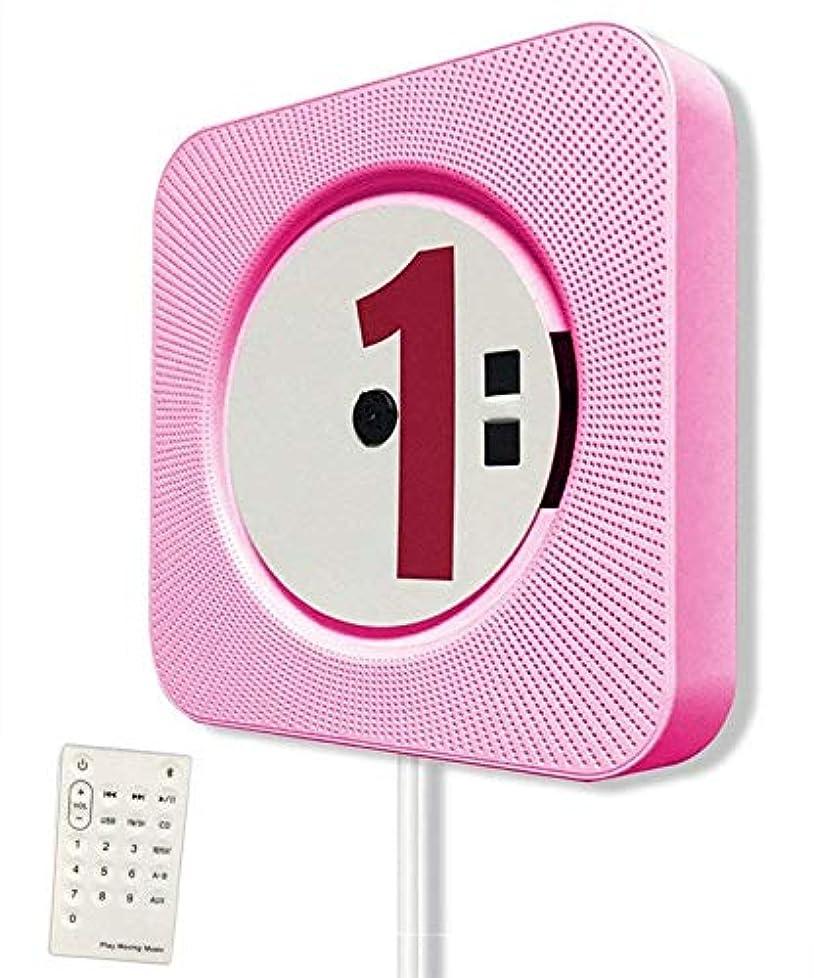 意気込み製作好戦的なFUNXS CDプレーヤーウォールマウント可能なBluetoothリモコン付きホームオーディオHiFiスピーカー内蔵MP3 3.5mmヘッドフォンジャックAUX入出力 (色 : ピンク)