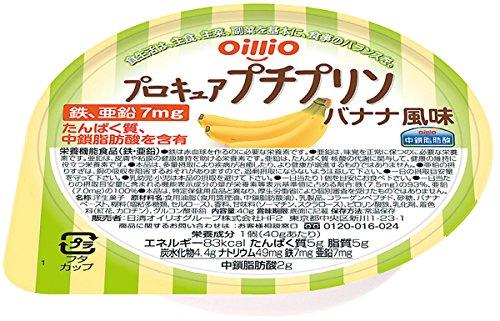 日清 プロキュア プチプリン バナナ 40g