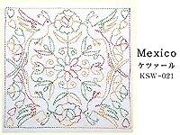 刺しゅうキット 『手縫いの花ふきんキット SASHIKO WORLD Mexico ケツァール KSW-021』 Tulip チューリップ