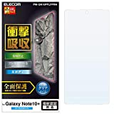 エレコム Galaxy Note 10+ フィルム 全面保護 衝撃吸収 指紋防止 透明 反射防止 PM-GN10PFLFPRN