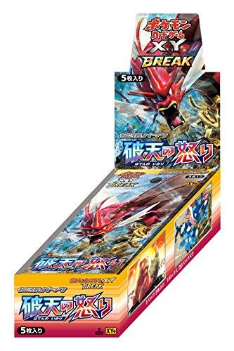 Pokémon Cartes XY Break Anger of heaven Japon TCG
