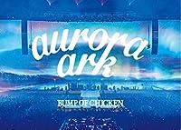 """【店舗限定先着特典付き】BUMP OF CHICKEN TOUR 2019 aurora ark TOKYO DOME (通常盤)(""""aurora ark""""スペシャルポスター(店舗限定 ver.) )【Blu-ray】"""
