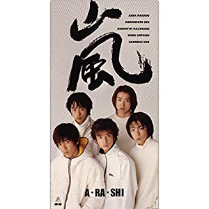 『A・RA・SHI』