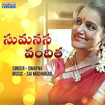 Sumanasa Vandita (From Samajavaragamana Album)