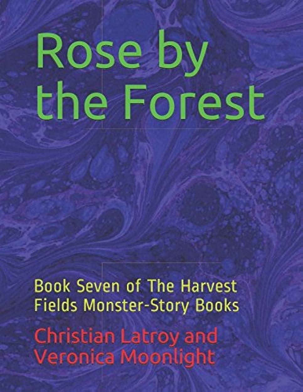 うぬぼれた彼は金貸しRose by the Forest: Book Seven of The Harvest Fields Monster-Story Books (The Harvest Fields Monster-Storry Books)