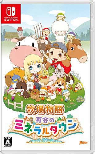 Harvest Moon: Friends of Mineral Town Remake [Japan Import]