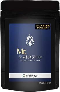 [Amazon限定ブランド] 神戸ロハスフード トンカットアリ・亜鉛・ガラナを贅沢配合したサプリメント Mr.テストステロン 30粒約30日分 日本製 MONSTER POWER