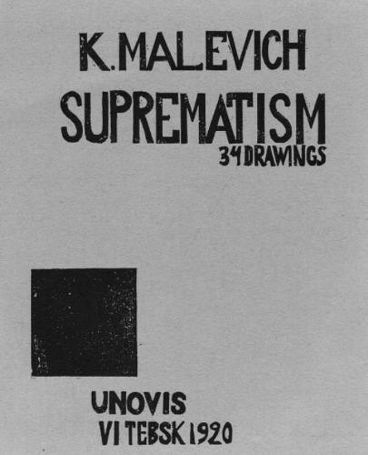 Kazimir Malevich: Suprematism: 34 Drawings (1920)