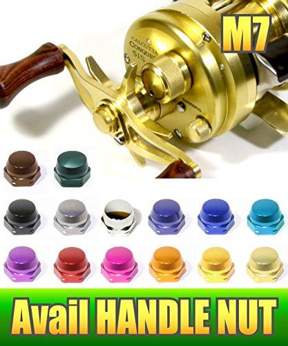 【Avail/アベイル】 ハンドルロックナット単品 M7 【シマノ共通】【右ハンドル用】