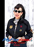 My Freedamn! 8 : 1960s Mid Century & Motorcycle Fashions (English and Japanese Edition)