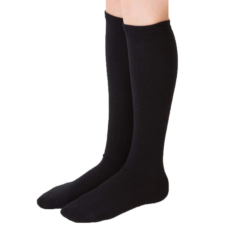 柔らか綿素材 ハイソックス ふくらはぎゆったり (23-25cm)(抗菌防臭)(日本製) 靴下 レディース
