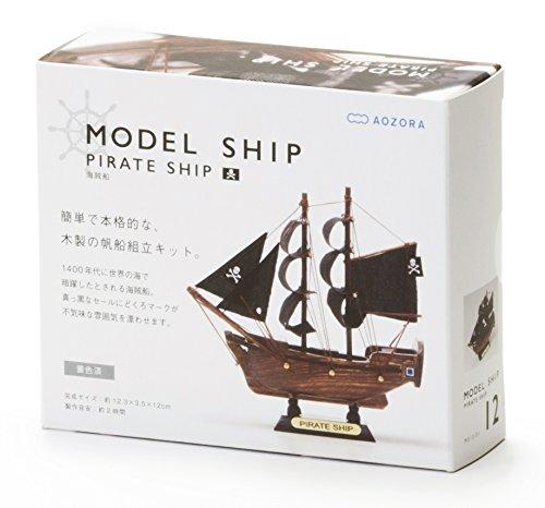 あおぞら モデルシップ12 海賊船 MS12-01