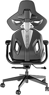 Silla De Escritorio Gamer Profesional, Silla ergonómica de oficina con respaldo alto con reposabrazos giratorios y silla de videojuego con soporte lumbar con reposacabezas integrado, ajuste de altura