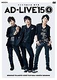 「AD-LIVE 2015」第4巻(岡本信彦×谷山紀章×鈴村健一)[ANSB-10037/8][DVD]