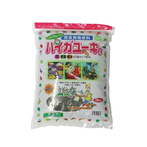 土が活性化 花と野菜と庭木の万能タイプ 完全有機肥料 ハイガユーキ小粒3kg 連作用