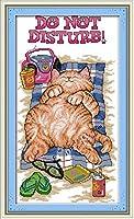 刺繡スターターキット刻印クロスステッチキット初心者猫の伯爵赤ちゃん猫の動物DIY11CT刺繡簡単面白いプレプリントパターン16x20インチ