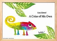 アートフレーム レオ・レオニ じぶんだけのいろ (Leo Lionni A Color of His Own) 絵画 インテリア 壁掛け アート ポスター フック 海 ピカソ 額縁