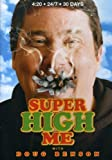 Super High Me [DVD] [Import]