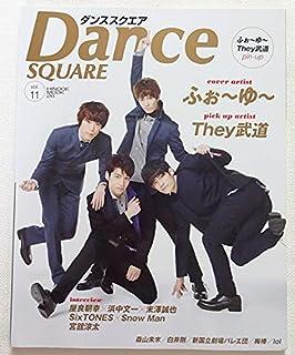Dance SQUARE Vol.11 ダンススクエア ふぉゆ,SixTONES×Snow Man,屋良朝幸,浜中文一,末澤誠也,森山未來,タッキー&翼,ジャニーズJr....