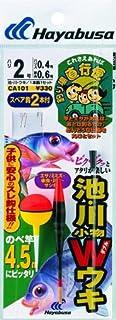 ハヤブサ(Hayabusa) 池・川 小物 ダブルウキ 4,5m 5-0.8 CA101-5-0.8
