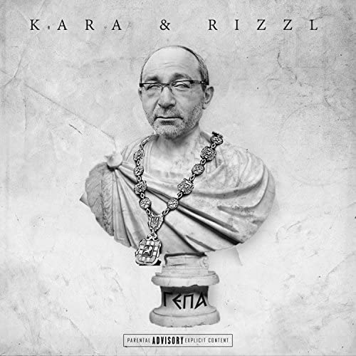 Kara & Rizzl