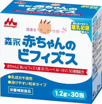 森永(公式)赤ちゃんのビフィズス(1箱)