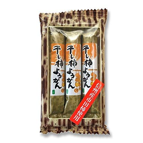 信州産市田柿使用 干し柿ようかん(50g×3)//