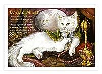 フランス製 キャットポストカード (Dorian Minet) ドリアン・グレイの肖像 CPK117