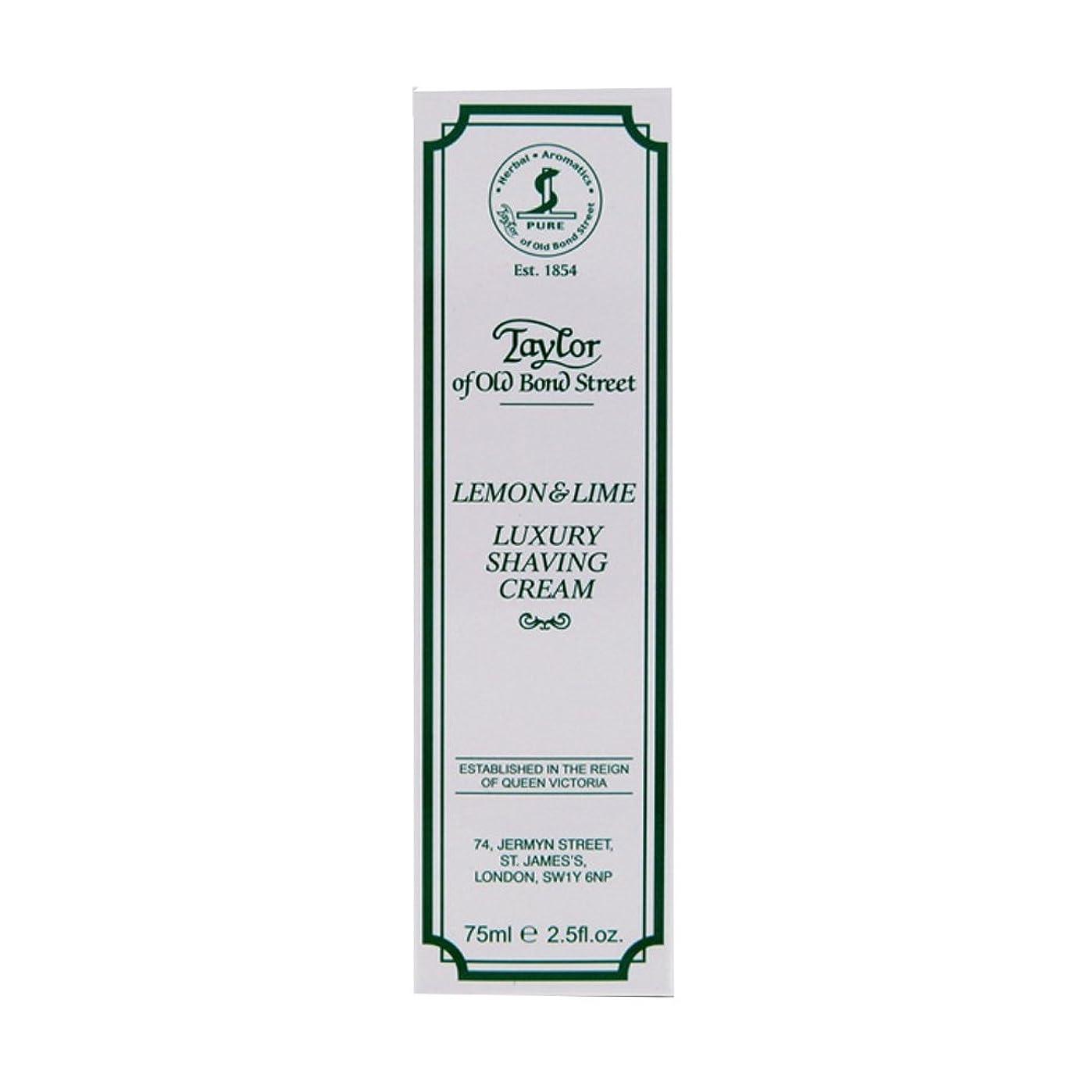 セレナ次へファーザーファージュTaylor Of Old Bond Street Shaving Cream Lemon-lime Tube, 2.5-Ounce