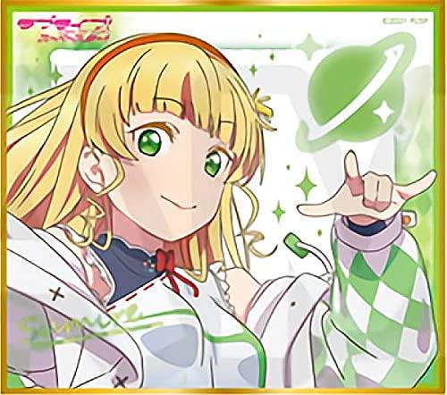 【平安名すみれ (アップ) 】 ラブライブ!スーパースター!! トレーディングミニ色紙