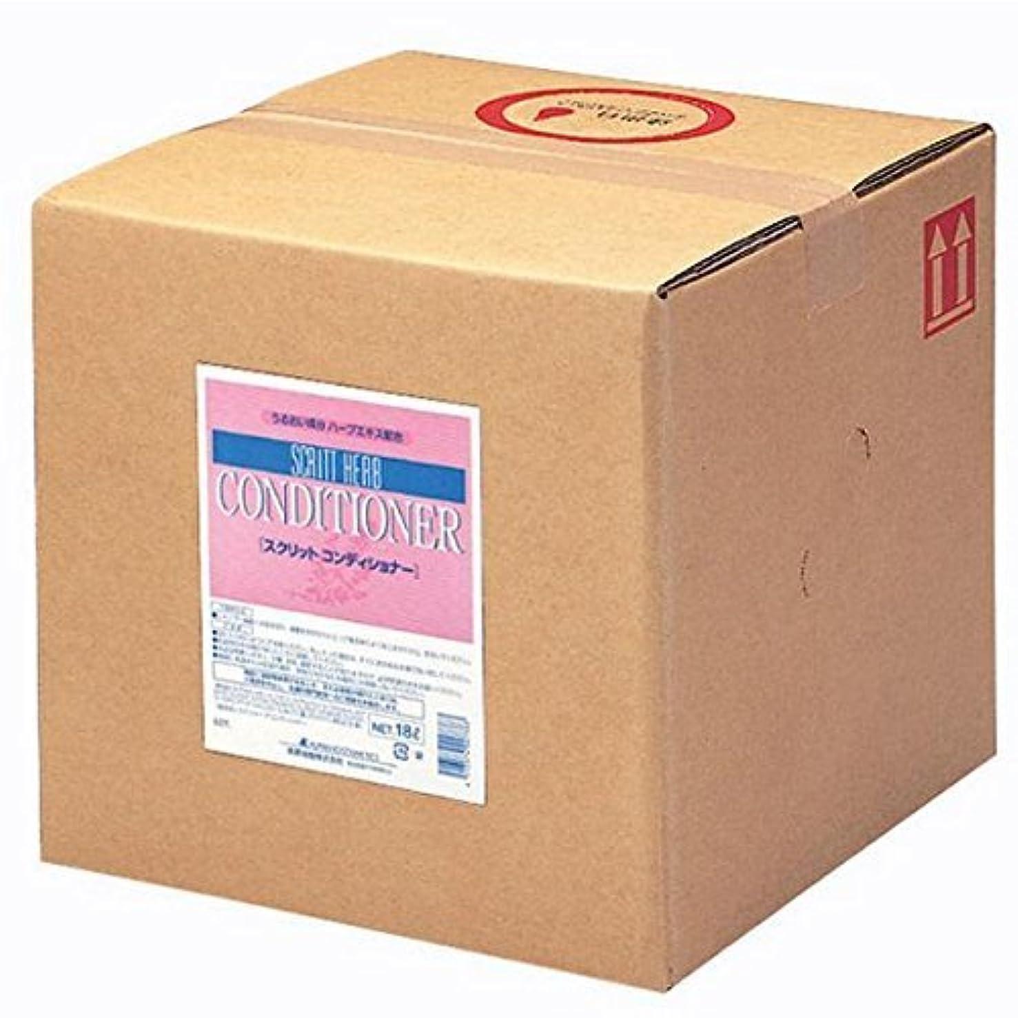 文庫本擁するマグ業務用 スクリット(SCRITT) コンディショナー 18L 熊野油脂 (コック無し)