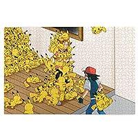 1000ピース ジグソーパズルピカチュウ225 XUELI木製パズル、楽しいパズル、減圧パズル(75.5cmx50.3cm)