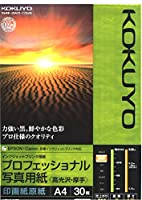 コクヨ インクジェット 写真用紙 高光沢 A4 10枚 KJ-D10A4-10