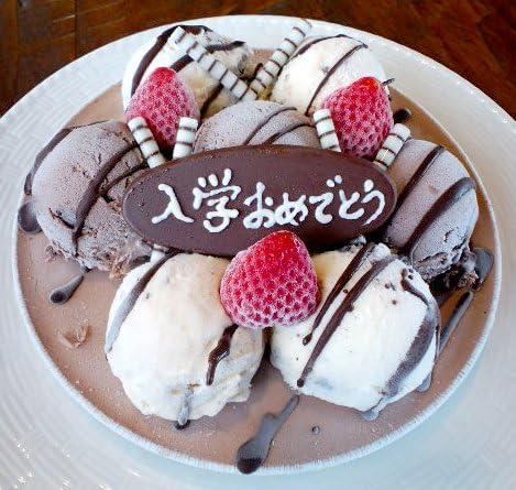 プレート 誕生 日 チョコ