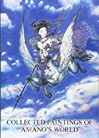 COLLECTED PAINTINGS OF AMANO'S WORLD