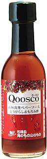 Qoosco 75g×3本