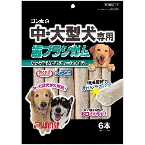 ゴン太の中・大型犬専用歯ブラシガム 6本