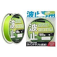 ヤマトヨテグス(YAMATOYO) ナイロンライン 波止 サイトエディション 100m 3号 12lb イエローグリーン