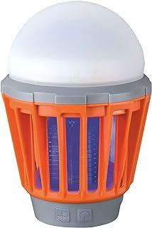 happy globe Moskito-Lampe | Insektenfänger & Mückenlampe | UV Insektenfalle mit perfektem Mückenschutz | LED Tischleuchte für den Garten | Garten-Deko