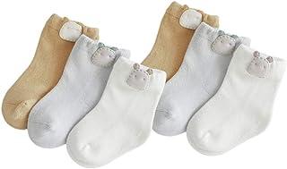 EXCEART, 3 Pares de Calcetines Antideslizantes de Algodón para El Tobillo Baby Walker Antideslizante Calcetines Elásticos Zapatillas de Deporte Calcetines de Equipo (Talla S)