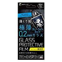 iPhone2017 4.7inch用BL光沢ガラス0.2 BHI17GC106