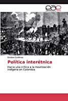 Política interétnica