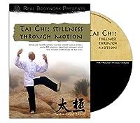 Tai Chi: Stillness Through Motion [DVD]
