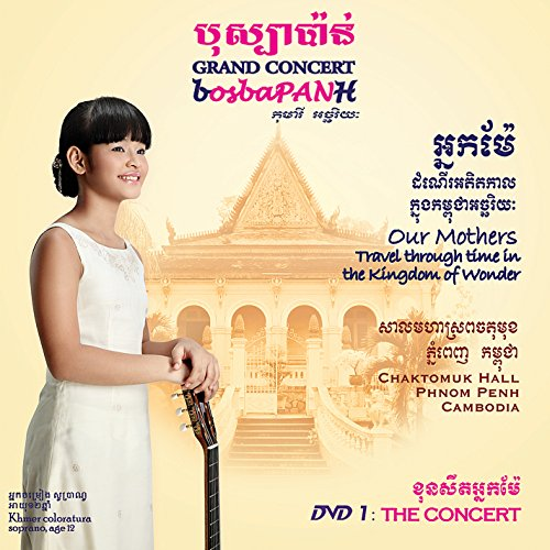 Bosbapanh - Our Mothers - Neak Me (1 DVD)