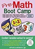 Pre Math Boot Camp E 0040-002  1-digit negative plus 1-digit negative addition + 1-digit negative minus 1-digit negative subtraction + 1-digit negative ... Boot Camp E-002 Book 40  English Edition