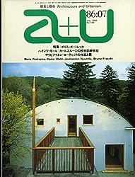 建築と都市 a+u (エー・アンド・ユー) 1986年7月号 特集:ボリス・ポートレッカ