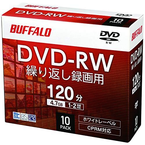 バッファロー DVD-RW くり返し録画用 4.7GB 10枚 ケース 片面 1-2倍速 ホワイトレーベル RO-DW47V-010CW/N