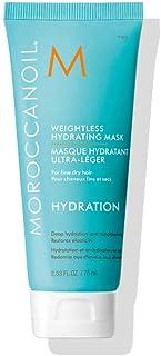 Moroccanoil Maschera Idratante Effetto Leggerezza
